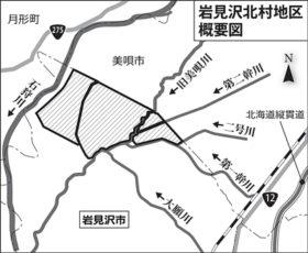 国営農地再編岩見沢北村 札幌開建が20年度新規着手へ