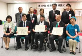 北洋建設の小沢輝真社長 作田明賞を受賞