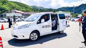 交通弱者を救え!厚沢部町ISOU PROJECTの挑戦