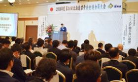 北海道建青会 函館で全道会員大会