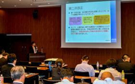 リスク管理の合理化を 改正土壌汚染対策法で講演会