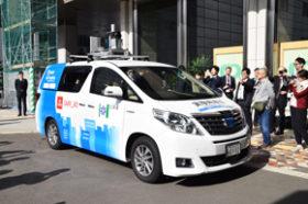 ノーマップスが札幌市内で開幕 未来を支える技術を紹介