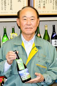 国稀酒造が「純米留萌ダム貯蔵酒」発売 魅力発信に期待