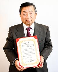 タナカコンサル角谷氏が宮城県土木部から表彰