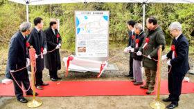 「ユウフツ越え」の歴史証明 美々舟着き場跡の記念碑設置