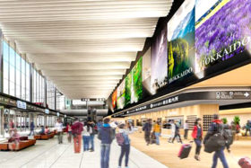 重大NEWS2019 令和元年を振り返る(3)7空港一括民営化