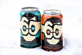 札幌・ポートランド交流記念 クラフトビールが販売成功