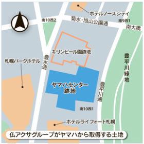 仏アクサ 札幌・ヤマハセンター跡地に高級ホテル