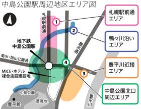 中島公園駅周辺を4エリアに分け民間開発誘導へ 札幌市