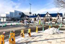 白老駅前がリニューアル 3月14日から供用開始へ