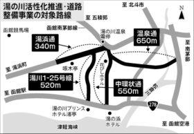 20―25年度で湯の川地区の街路灯を更新 函館市