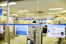 新型コロナ対策で4日から相談対応を開始 札幌市