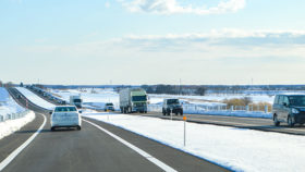 道央圏連絡道路泉郷道路8.2kmが開通 札幌開建