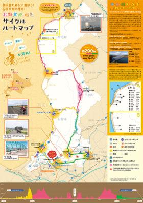 お勧めスポット紹介 石狩北部・増毛サイクルルートマップ
