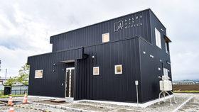 テレワーク拠点に 上士幌町がシェアオフィスの開設準備