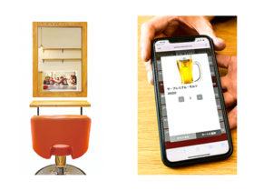 斬新なデジタルサイネージなど提供 ネットドア