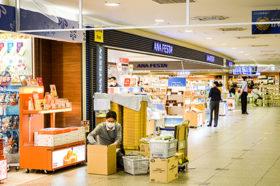 新千歳空港の上下一体経営を開始 北海道エアポート