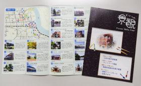都市景観賞の建造物を紹介 江別市が景観パンフレット更新