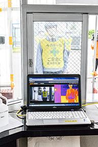 北海道製油所で4年に1度の大規模保全 出光興産