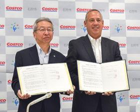 コストコと石狩市が石狩湾新港地域への立地で連携協定締結