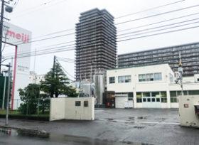 明治、札幌工場敷地1.3万m²を売却へ 恵庭に新工場