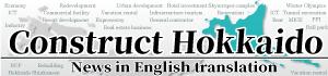 construct-hokkaido