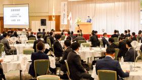 建設業と地域、輝く未来へ 道建青会全道会員大会