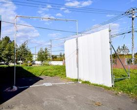 低価格の「車両消毒装置」製造・販売 北海バネ
