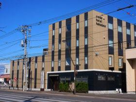クレドホテル函館が福祉のまちづくり賞を受賞