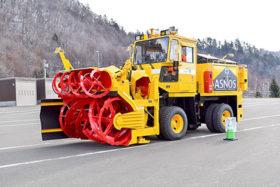道東道夕張IC内でロータリー除雪車の自律走行を実演