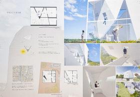 最優秀賞は「かみひこうきの家」 北の住まい設計コンペ