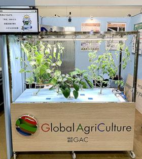 屋内設置型の水耕栽培ミニプラント提案 GAC