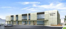 延べ2720㎡ 奈井江町の新庁舎基本設計素案