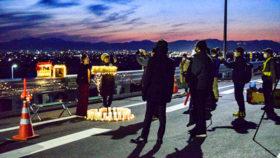 函館新外環状道路「ナイトウォーク」 一般市民に開放