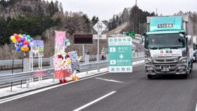 函館新外環状道路空港道路 赤川IC―函館空港ICが開通