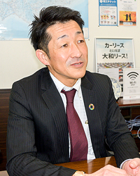 深掘り 大和リース札幌副支店長 稲垣仁志氏