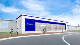 当別の新駅名称は「ロイズタウン」に JR北海道