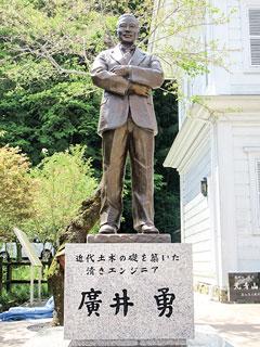 廣井勇博士の功績を後世へ 生誕地・高知に銅像建立