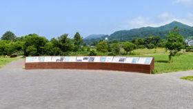 高砂貝塚公園と入江・高砂貝塚館がリニューアル 洞爺湖町