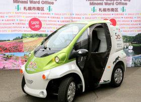 道内中小企業の技術で開発した超小型EV導入 札幌市南区