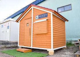 移動サウナ小屋を開発 ゼストシステム